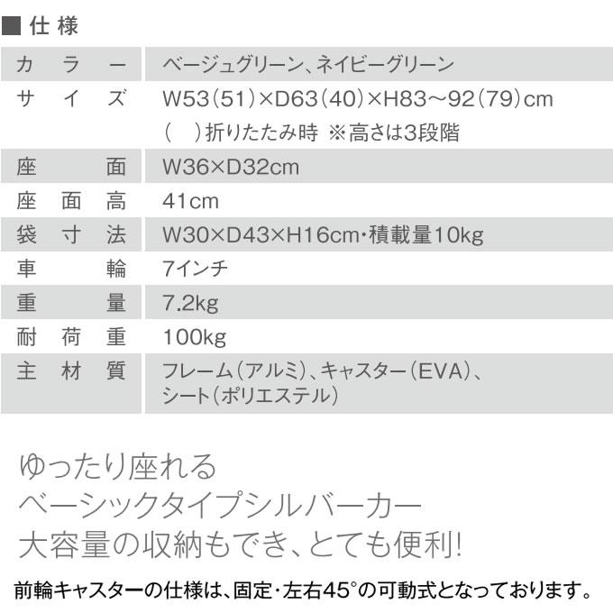 TFR-10BG__TFR-10GN繝輔か繝ャ繧ケ繝�