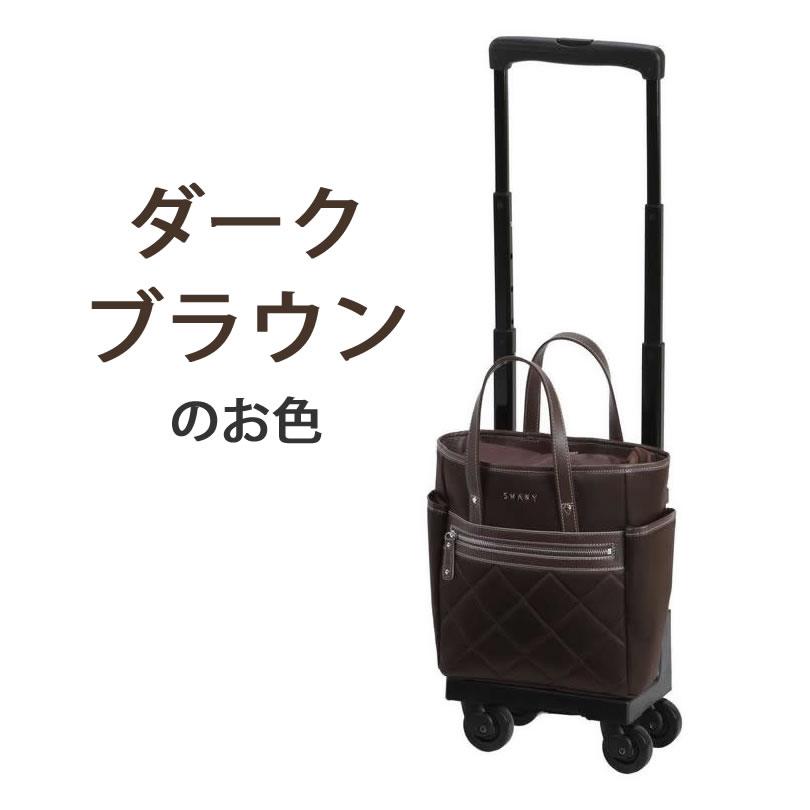 D-215繧キ繝�繝シ繝ュIII(TS15)