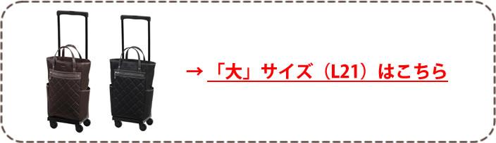 L21繧オ繧、繧コ縺ッ縺薙■繧�