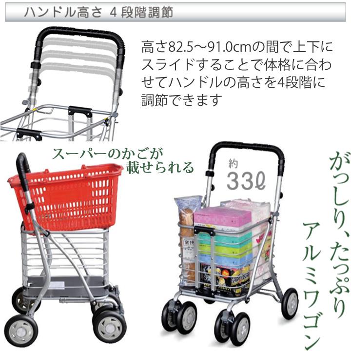 No.125繧「繝ォ繝溘Ρ繧エ繝ウL-竇。�シ�L-2)