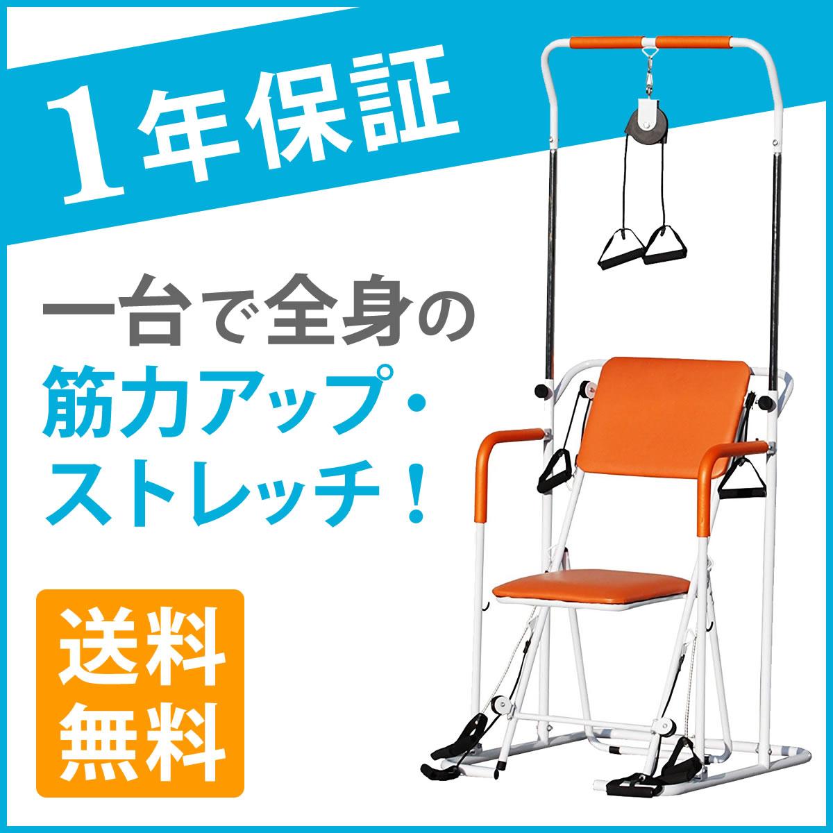 YMHT-250 繝帙�シ繝�繝槭Ν繝√ヨ繝ャ繝シ繝翫�シ