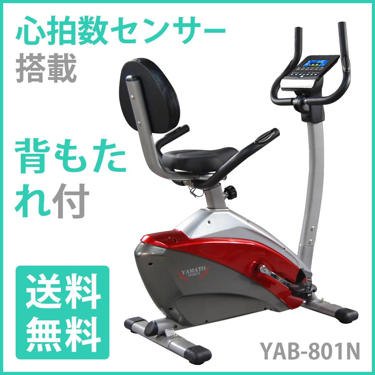 YAB-801N 繧ェ繝シ繝「繝�繝�繧ッ繧「繝�繝励Λ繧、繝医ヰ繧、繧ッ