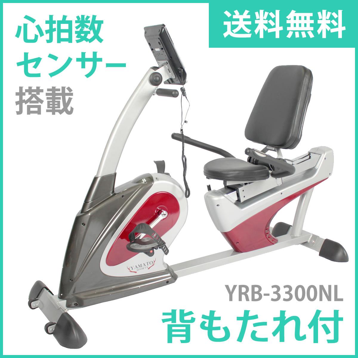 YRB-3300NL 繧ェ繝シ繝「繝�繝�繧ッ繝ェ繧ォ繝ウ繝吶Φ繝医ヰ繧、繧ッ