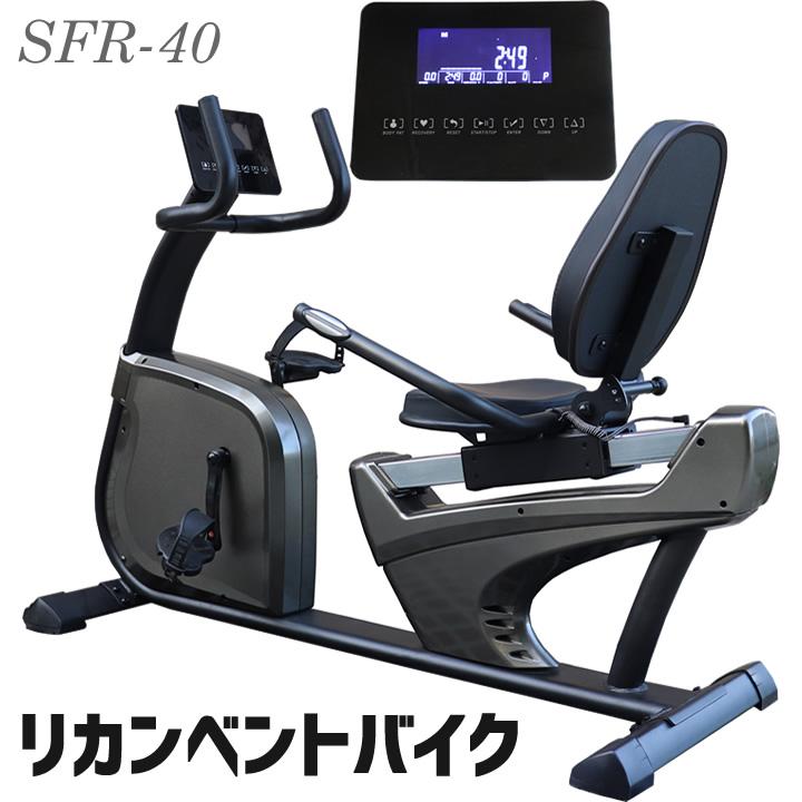SFR-30 繝ェ繧ォ繝ウ繝吶Φ繝医ヰ繧、繧ッ