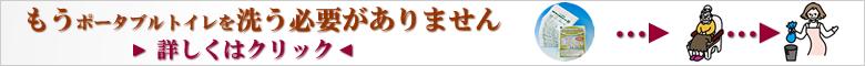 繧オ繝九ち繧ッ繝ェ繝シ繝ウ繝ッ繝ウ繧コ繧ア繧「