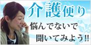 莉玖ュキ萓ソ繧�