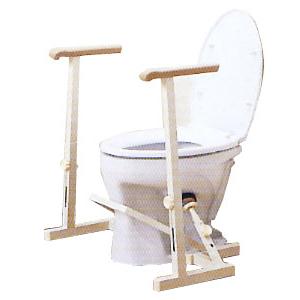 533-076 洋式トイレ用フレーム・SUS-45
