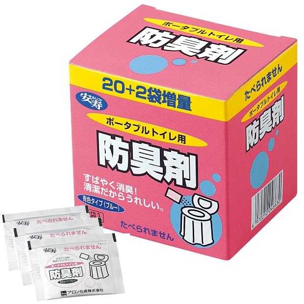 533-208 ポータブルトイレ用防臭剤22(22袋入)