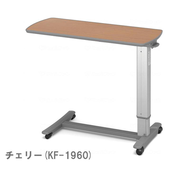 KF-1930__KF-1950__KF-1960__KF-1970繝吶ャ繝峨し繧、繝峨ユ繝シ繝悶Ν繝サ譛ィ逶ョ隱ソ