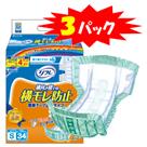 簡単テープ止めタイプ・Sサイズ・34枚×3袋 リブドゥコーポレーション