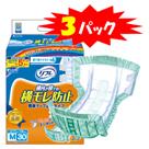 簡単テープ止めタイプ・Mサイズ・30枚×3袋 リブドゥコーポレーション