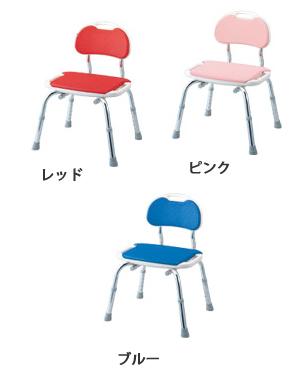 536-290(ブルー) 536-292(レッド) 背付シャワーベンチ・EN