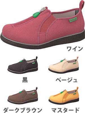 HLS-1060 繝倥Ν繧キ繝シ繝ゥ繧、繝�106