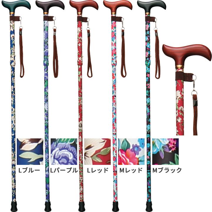 折りたたみ式杖スリム折りたたみ式カラー杖