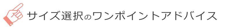 cuky-270 霆頑、�蟄舌�ョ繧オ繧、繧コ