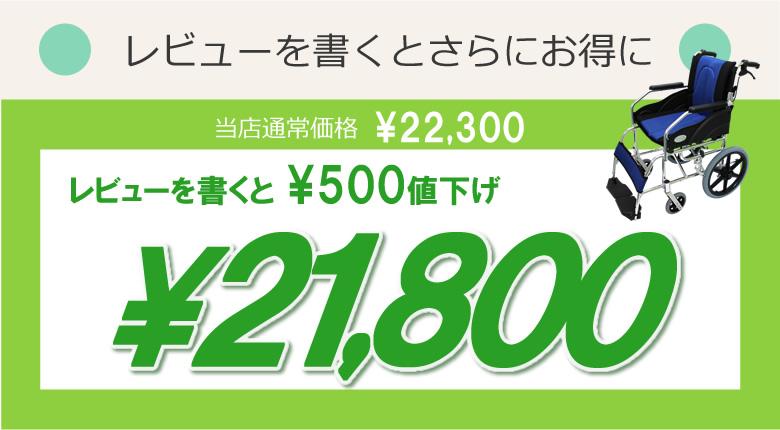 cuky-270 繝ャ繝薙Η繝シ繧呈嶌縺上→縺輔i縺ォ縺雁セ� 19,800蜀�