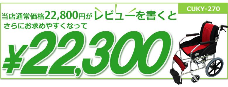 繝ャ繝薙Η繝シ繧呈嶌縺上→4800蜀�蛟、荳九£繝サ蛟、蠑輔″