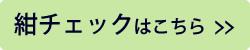 邏コ繝√ぉ繝�繧ッ