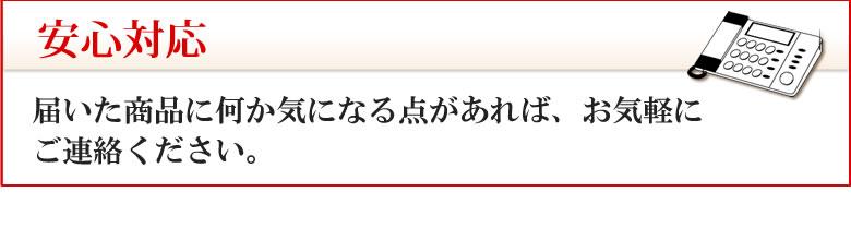 莉翫☆縺仙ソ�隕√↑譁ケ繧ょョ牙ソ� 螳牙ソ�蟇セ蠢�