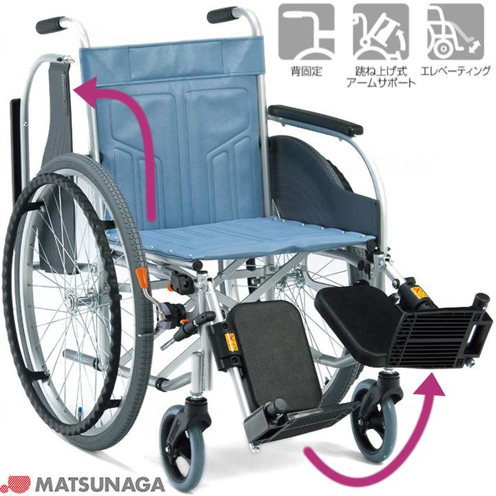 CM-220 スチール自走式車椅子エレベーティングタイプ