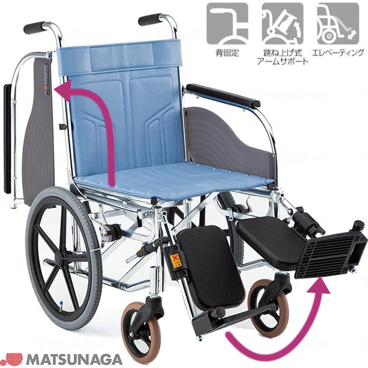 CM-230 スチール介助式車椅子エレベーティングタイプ