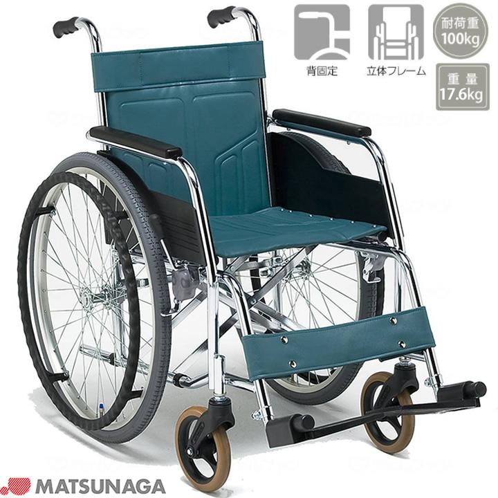 DM-81 スチール自走式車椅子(背固定)(DM-80の後継機種)