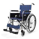 KA102-40 KA102-42 アルミフレーム自走用車椅子(ノーパンクタイヤ仕様) カワムラサイクル