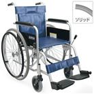 KR801Nソリッドタイヤ スチールフレーム自走用車椅子ソリッドタイヤ防炎シート採用 カワムラサイクル