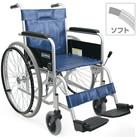 KR801Nソフトタイヤ スチールフレーム自走用車椅子ソフトタイヤ防炎シート採用 カワムラサイクル