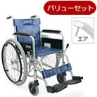 KR801N-VS スチールフレーム自走用車椅子バリューセット カワムラサイクル
