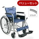 KR801N-VSソリッドタイヤ スチールフレーム自走用車椅子ソリッドバリューセット カワムラサイクル
