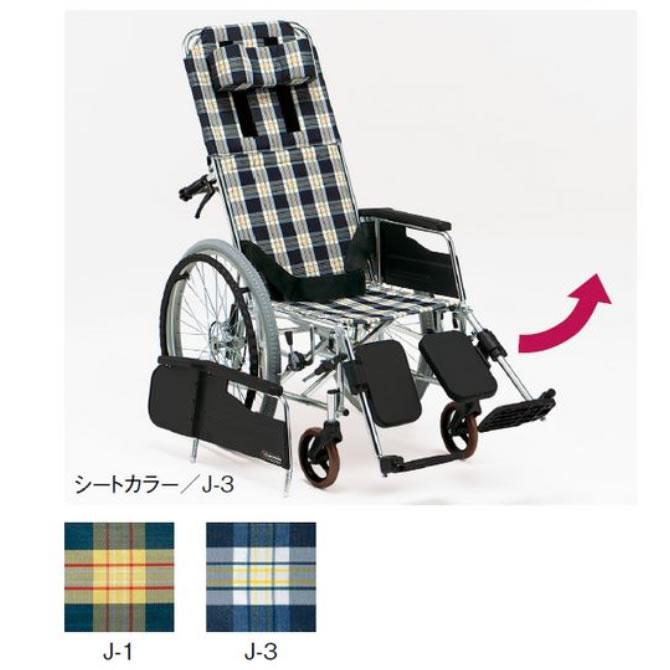 MW-13 リクライニング車椅子自走式