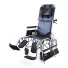 RR43-N-VS フルリクライニング介助用車椅子バリューセット(RR41-N-VSの後継商品) カワムラサイクル