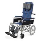 RR53-DN フルリクライニング介助用車椅子(RR51-DNの後継商品) カワムラサイクル