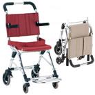MV-2 簡易車椅子、旅行用車椅子 松永製作所