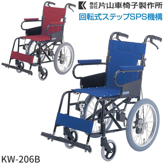 KW-206B 繝上Φ繝�繧」繝シ繝√ぉ繧「繝シ